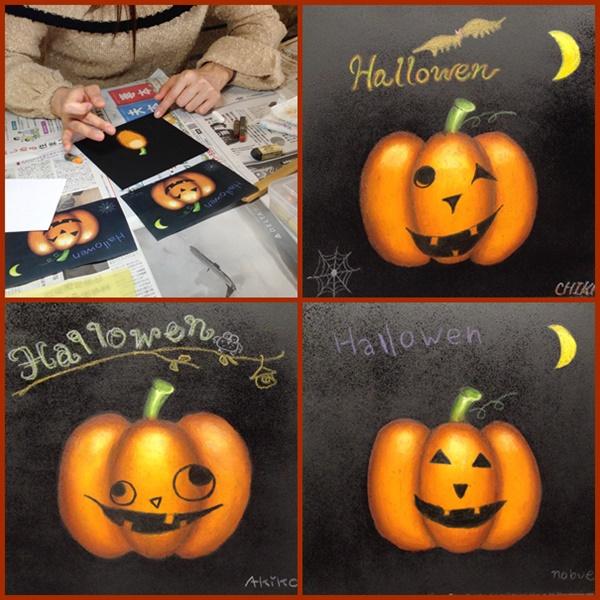 チョークかぼちゃ