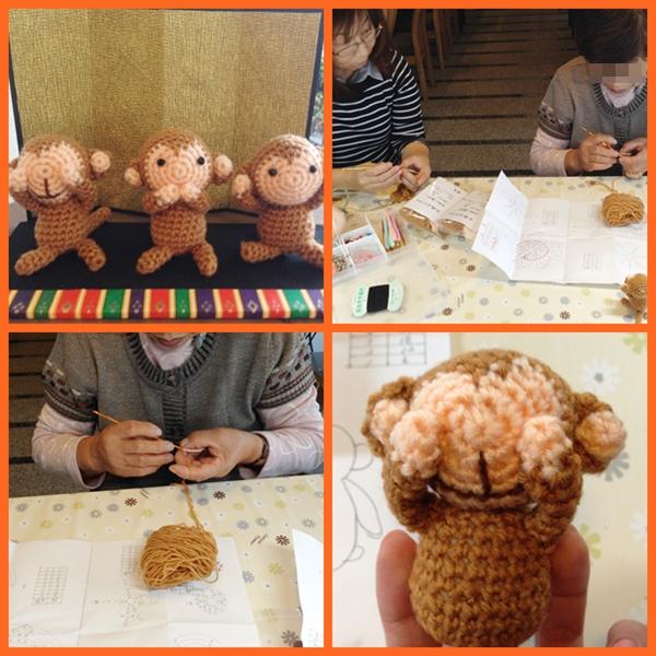 編みぐるみ 猿