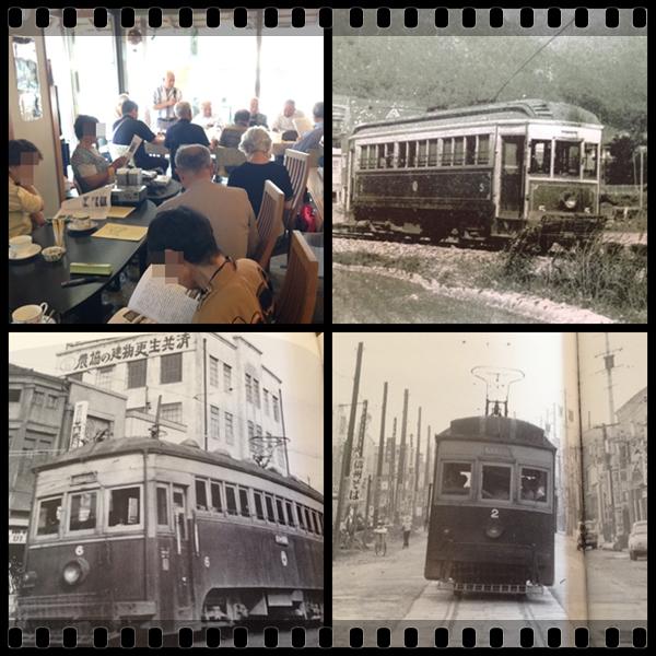 チンチン電車の思い出を語る会